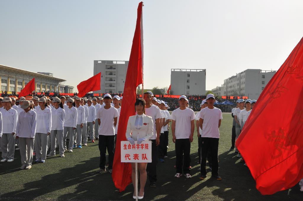 榆林学院第十一届田径运动会之开幕式方队展示