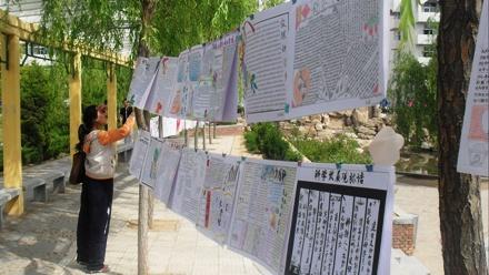 """5月19日,榆林学院""""践行科学发展观""""手抄报作品展在沁园举行."""